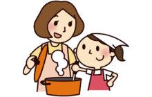 画像:【589号】子育てラボ – 食べる VOL.441