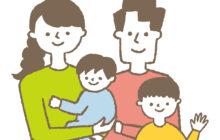画像:【590号】子育てラボ – 知る・学ぶ VOL.442