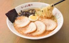 画像:【594号】麺's すぱいす – 創業以来47年、変わらぬ味を提供 軒軒(けんけん)ラーメン