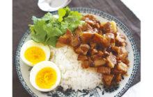 画像:魯肉飯(るーろーはん)風 しいたけ肉そぼろご飯