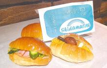 画像:【しあわせごはん】クーポンで「塩パン」をプレゼント