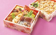 画像:【しあわせごはん】敬老の日を彩る豪華な2段弁当