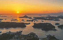 画像:インスタ旅の情報発信キャンペーン「#上天草の旅」