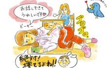 画像:【594号】荒木直美の婚喝百景 もうひとりとは言わせない!