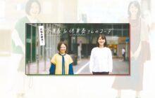 画像:【594号】お悩み解決! 高身長&低身長さんのコーデ